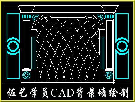 佐艺CAD培训班衣柜绘制学员作品17图片展示