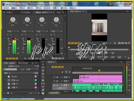 佐艺平面设计培训班PR视频剪辑、编辑制作学员作品23图片展示